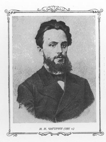 Michaił Czigorin 1881