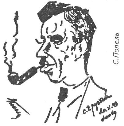 Stefan Popiel